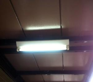 蛍光灯タイプ非常灯