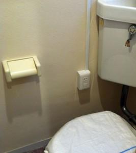トイレコンセント