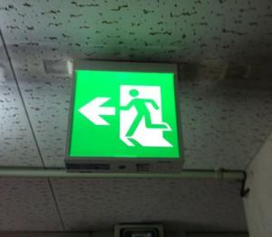 誘導灯設置工事